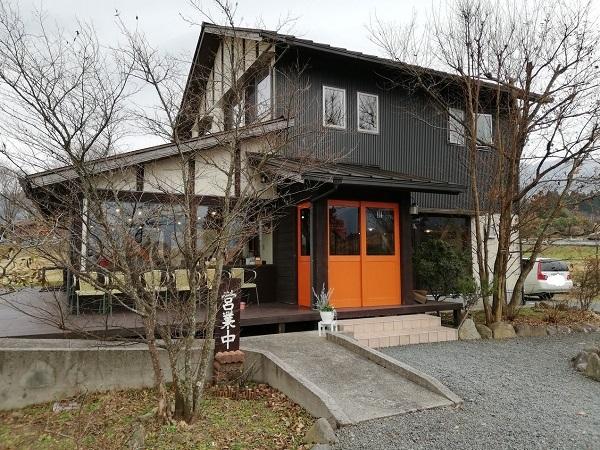 阿蘇の洋食屋『山の洋食 フレール』