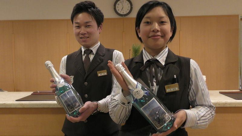 支笏湖限定スパークリングワイン『シコツコブルー』