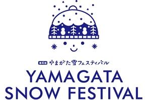 山形の冬を満喫できるイベントが今年も開催!!