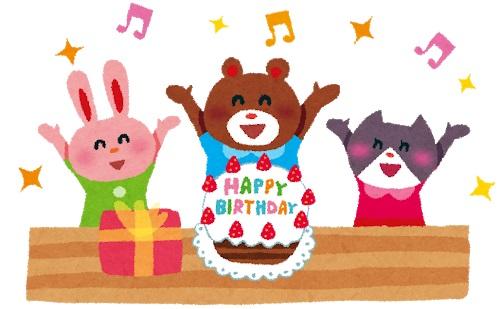 3月にお誕生日を迎える方・迎えた方 必見情報