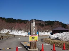羽黒山キャンプ場OPENに向けて準備中!