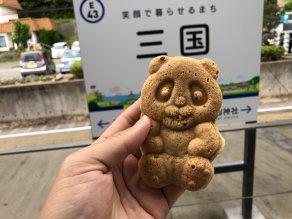 えちぜん鉄道大好き日記~三国駅のパンダ焼き~