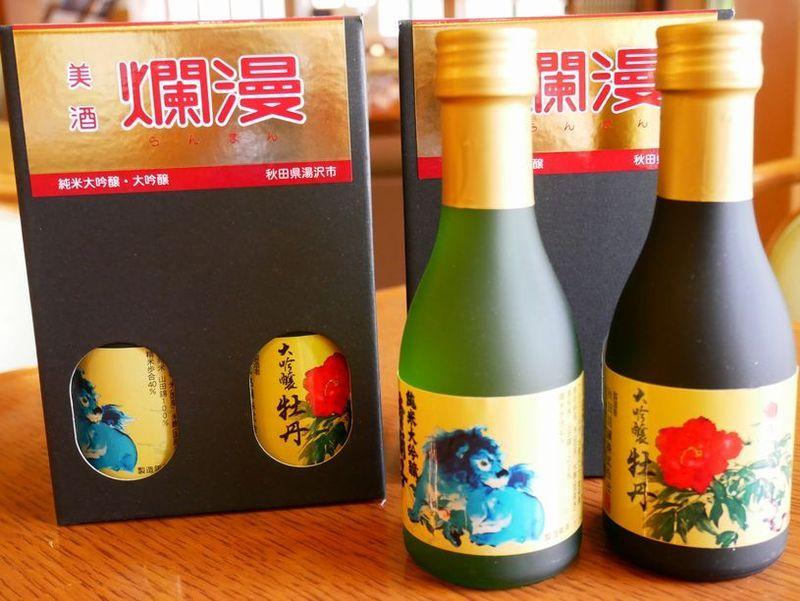 秋田の美酒