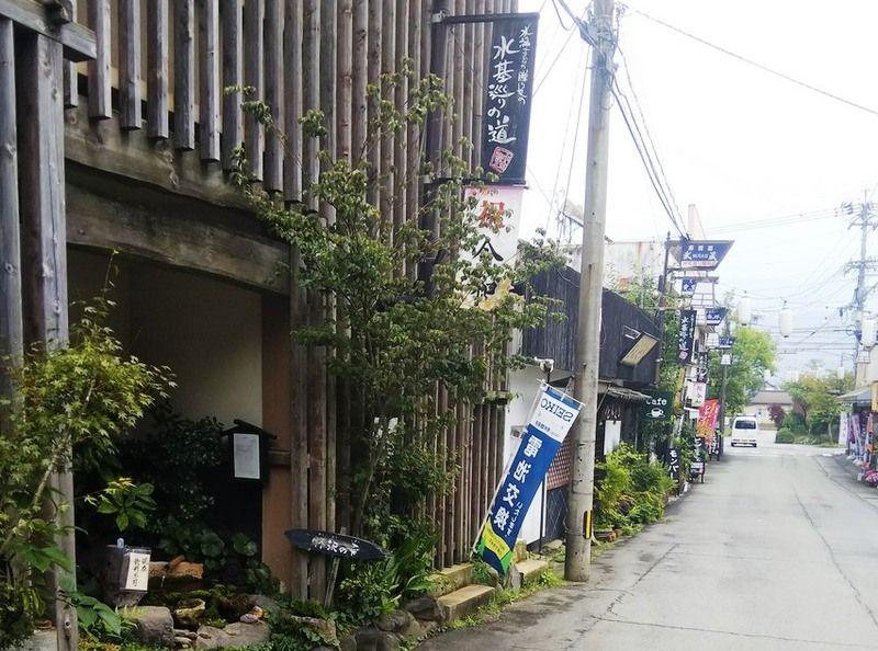 湧水めぐり~阿蘇神社前の商店街で水基めぐり~