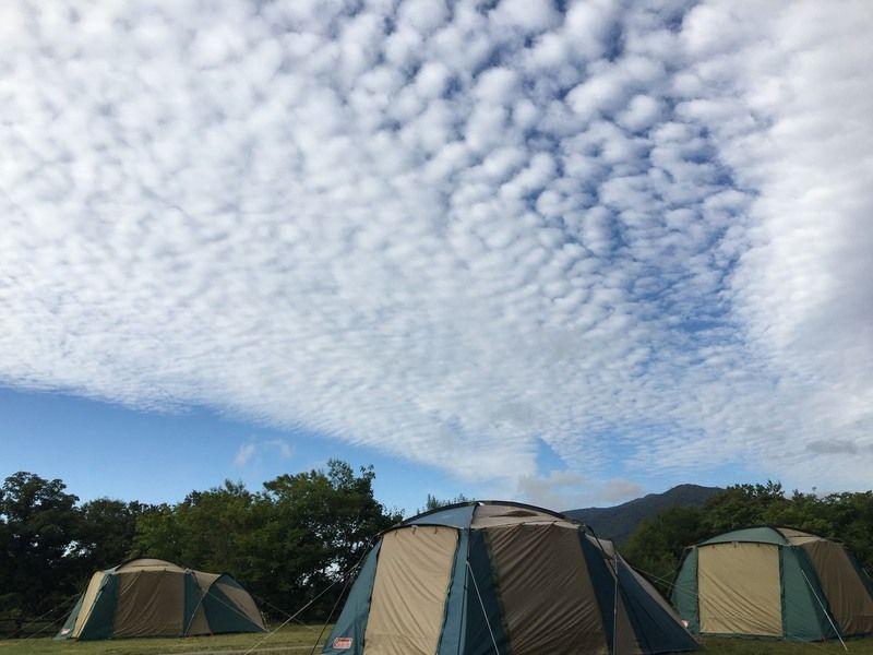 網張 秋の雲