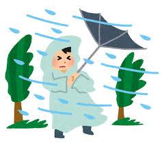 台風中の休暇村南紀勝浦は?