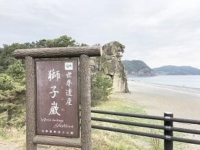 ○○な形をした岩