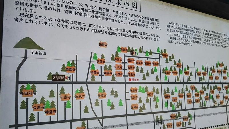 高田の寺町散歩~これからが紅葉シーズン~