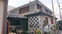 下田にあるレトロなカフェレストラン!