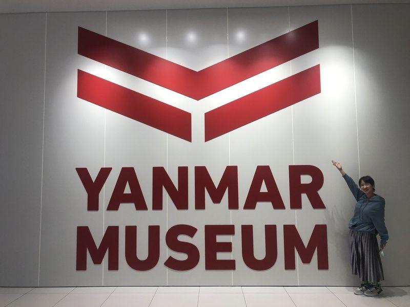 ヤンマーミュージアムがリニューアルオープン!