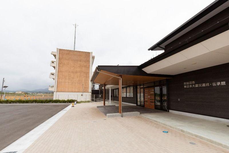 震災の記憶と教訓を伝える 気仙沼市東日本大震災遺構・伝承館