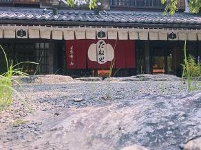 日牟禮神社でほっと