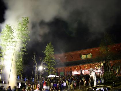 日光の伝統的イベント 採灯大護摩供
