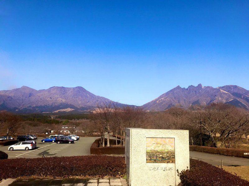 綺麗な空の1月を休暇村南阿蘇で!