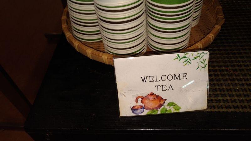 ウェルカム茶