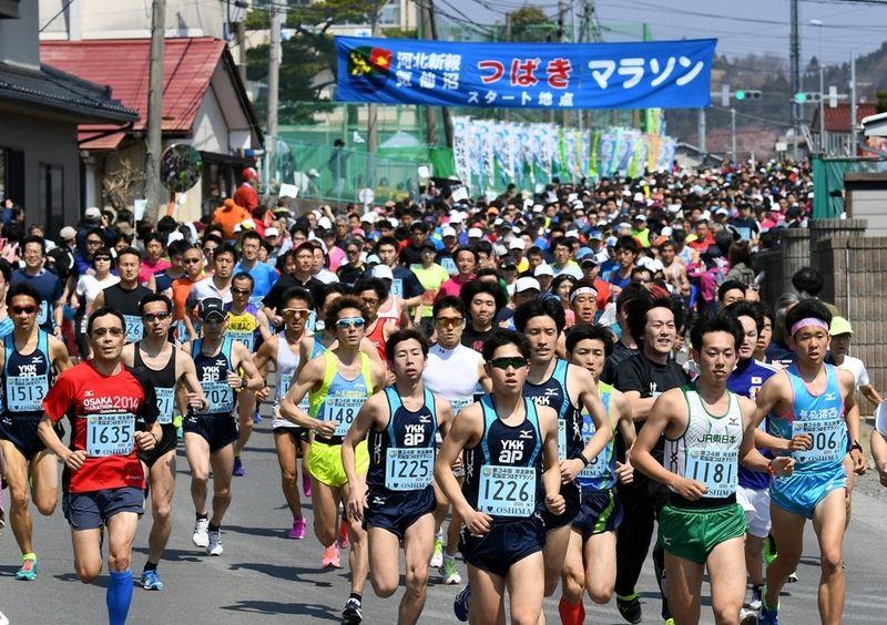 第37回河北新報気仙沼つばきマラソン開催!