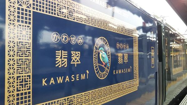 電車でのんびり、熊本の特急列車の旅🎧️~!