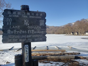 春のあしあと -曽原湖~磐梯山眺望箇所ー