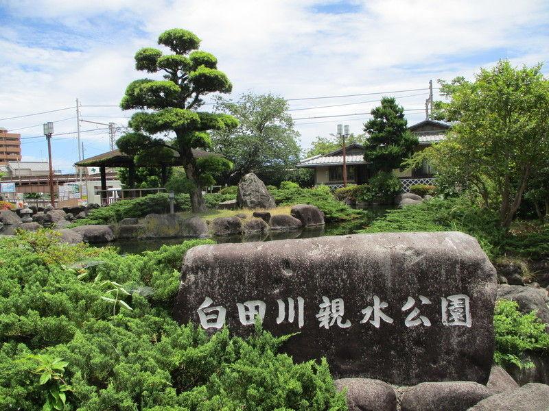 日本情緒漂う癒しの空間