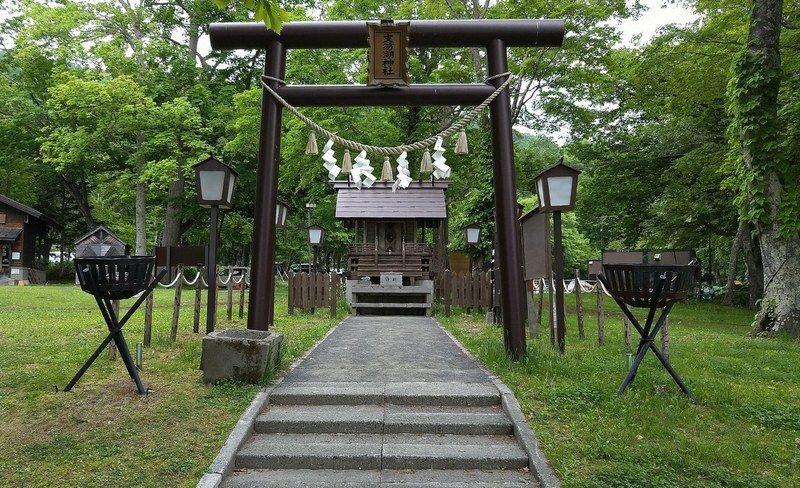 支笏湖神社