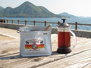 兎人コーヒーで優雅なひと時を。