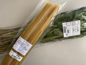 旬の山菜が買える直売所で特産ソフトに舌鼓!田沢湖展望台も!