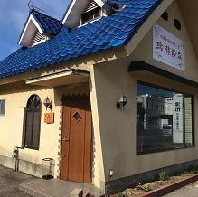 七尾の餃子屋さん