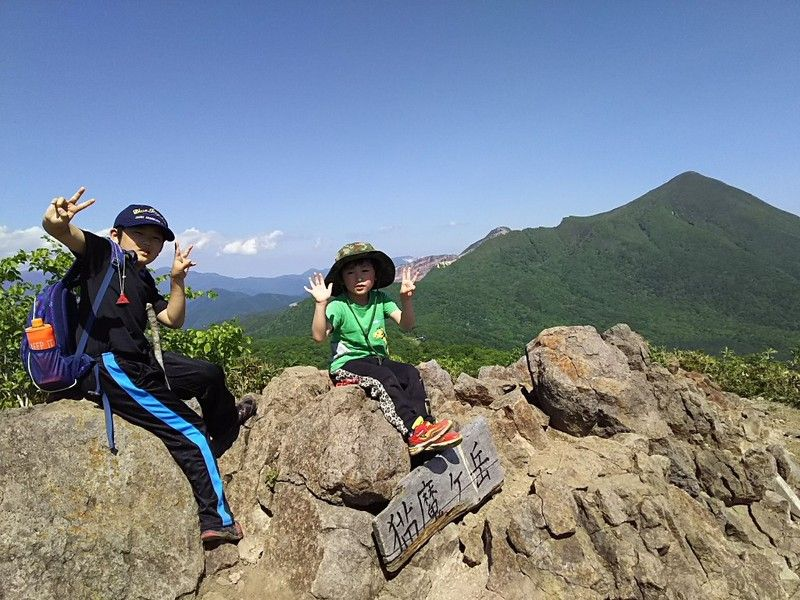 子どもと一緒に猫魔ヶ岳に登ってみよう! みさき母ちゃん