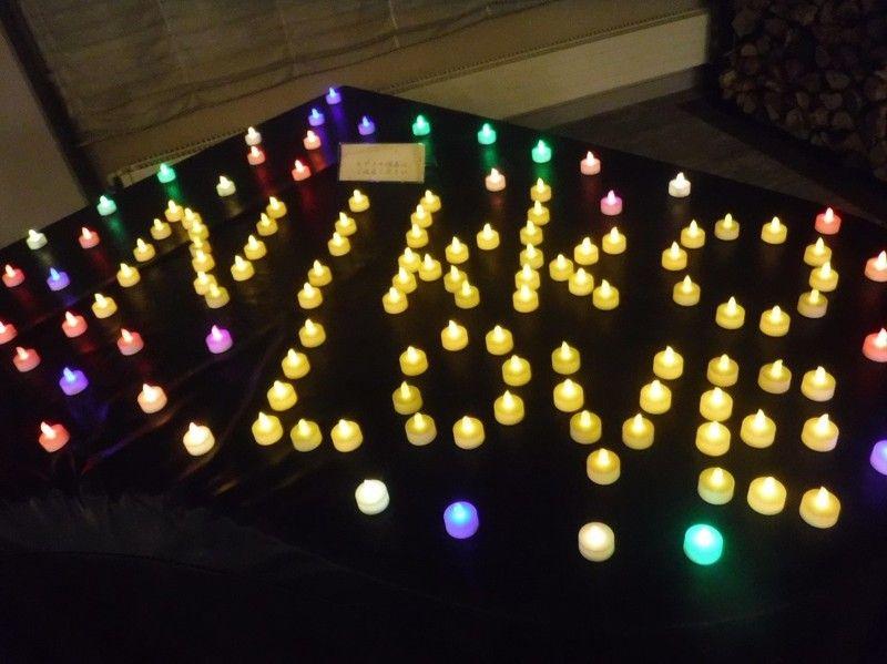ライトダウンイベント2日目の様子
