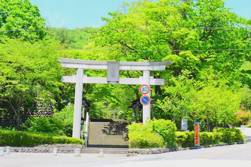 那須湯本温泉のシンボル、那須温泉神社へ
