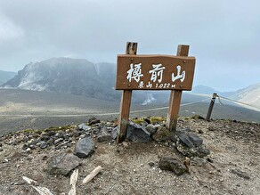 樽前山・東山に登ってきました!