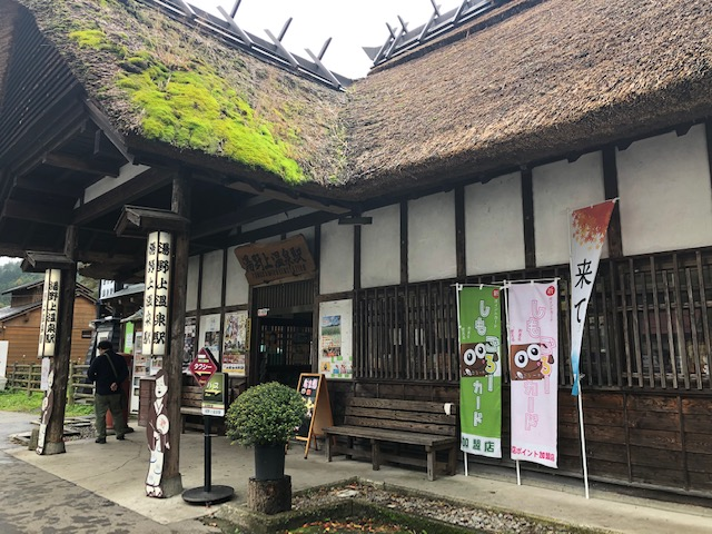 会津の観光名所「大内宿」探訪