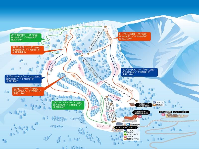 網張温泉スキー場営業期間の変更について