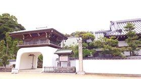 淡路島七福神霊場⑦芸術才能や幸運と金銀財宝の授与「智禅寺」