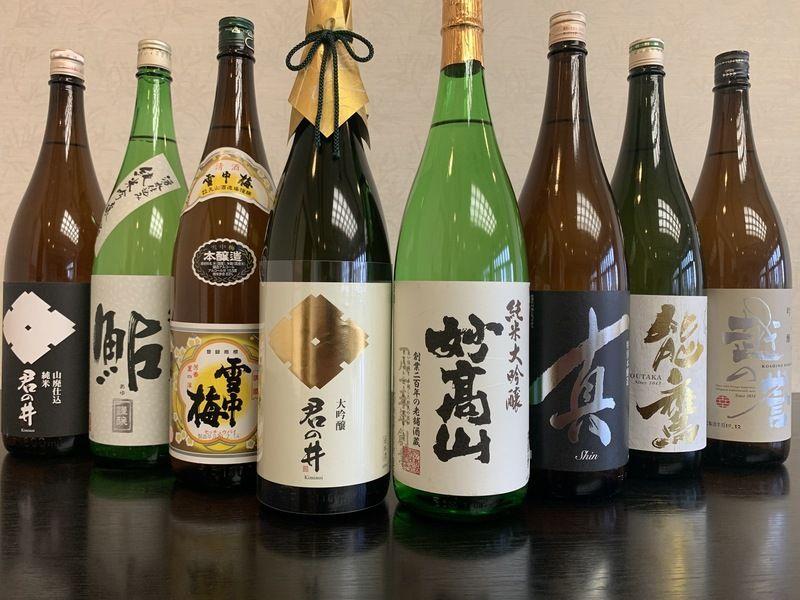 日本酒のご案内です