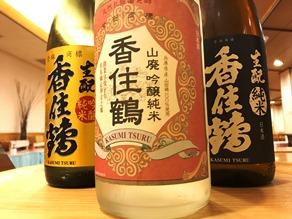 大人気の三種類の但馬のお酒