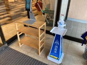 足踏み型の消毒台を設置