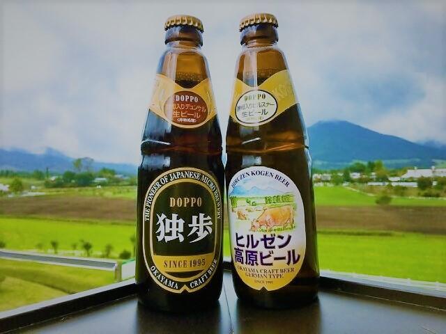 蒜山三座と高原ラベルの岡山地ビールに酔う、最高のひととき♪