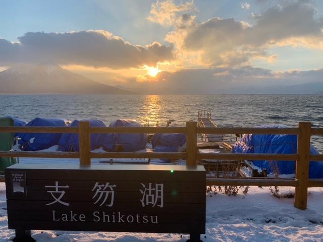 支笏湖の伝説…!?