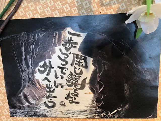「寿日記」・・・vol.204 ~前進~