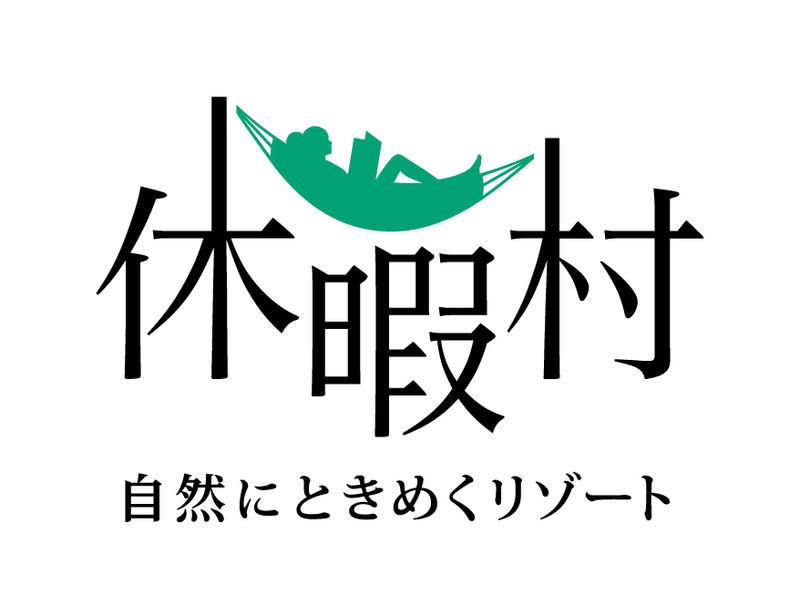 東北新幹線臨時ダイヤに伴う送迎バス時刻の変更について
