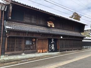 福井で有名な物といえば・・・やっぱり日本酒かな?