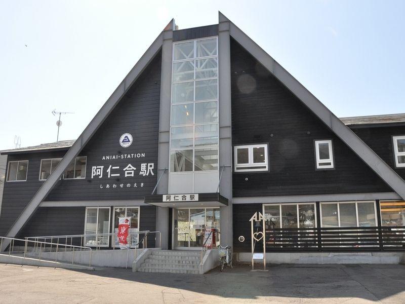 阿仁合駅開業3周年!!