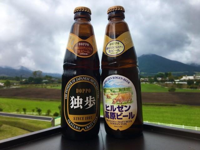 蒜山高原で楽しむ岡山地ビール!