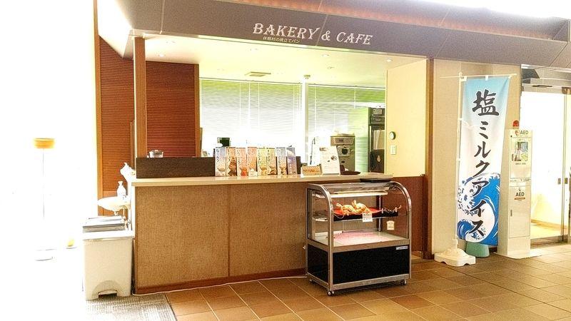 BAKERY&CAFE