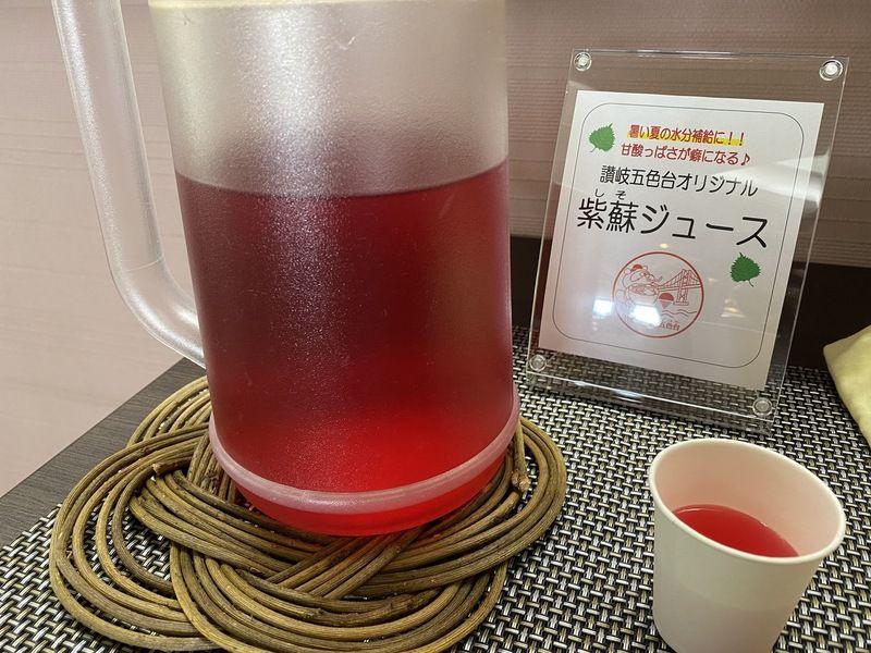 暑い夏の水分補給に「紫蘇ジュース」はいかがですか?