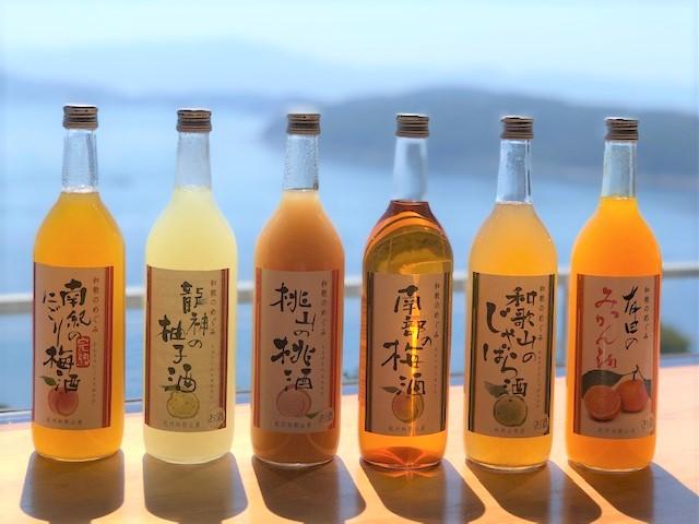 和歌山に来たら飲んでほしい果実酒6選!!