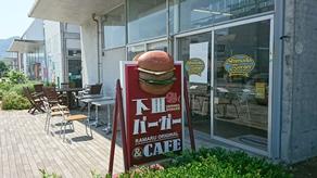 金目鯛入りのハンバーガー