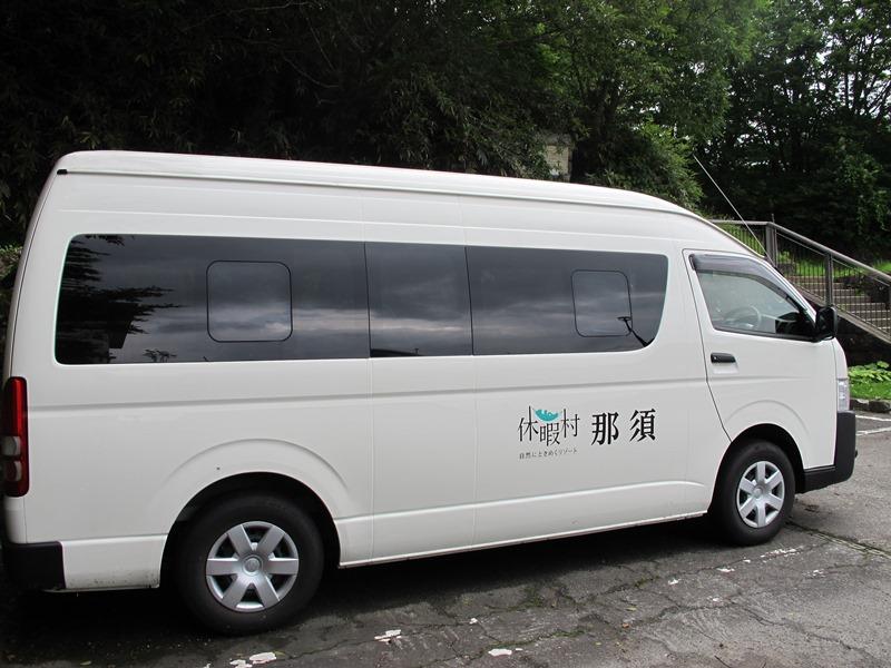 公共交通機関を使って楽々那須へ!送迎のご案内!