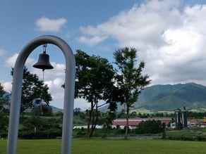高原で鳴り響く愛の鐘